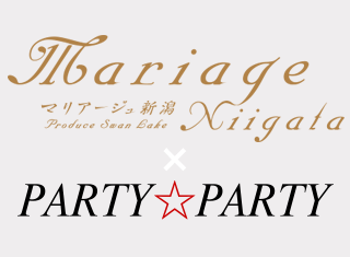 PARTY☆PARTY提携サロン